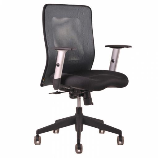Síťovaná židle CALYPSO - antracit