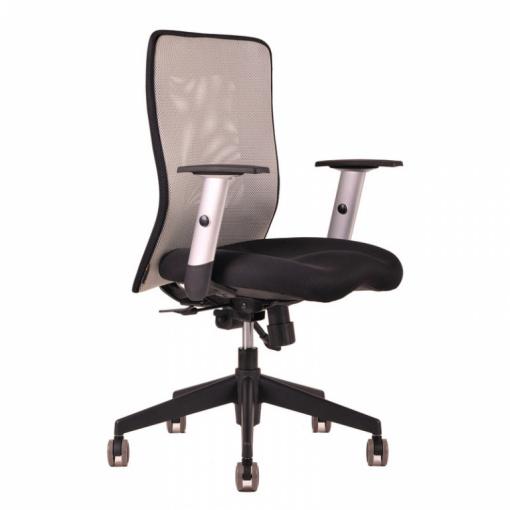 Síťovaná židle CALYPSO - šedá
