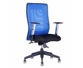 Síťovaná židle CALYPSO GRAND